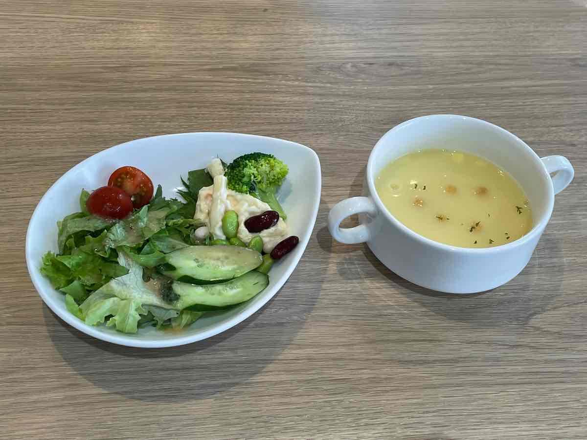 三佐美術館 サラダ・スープ
