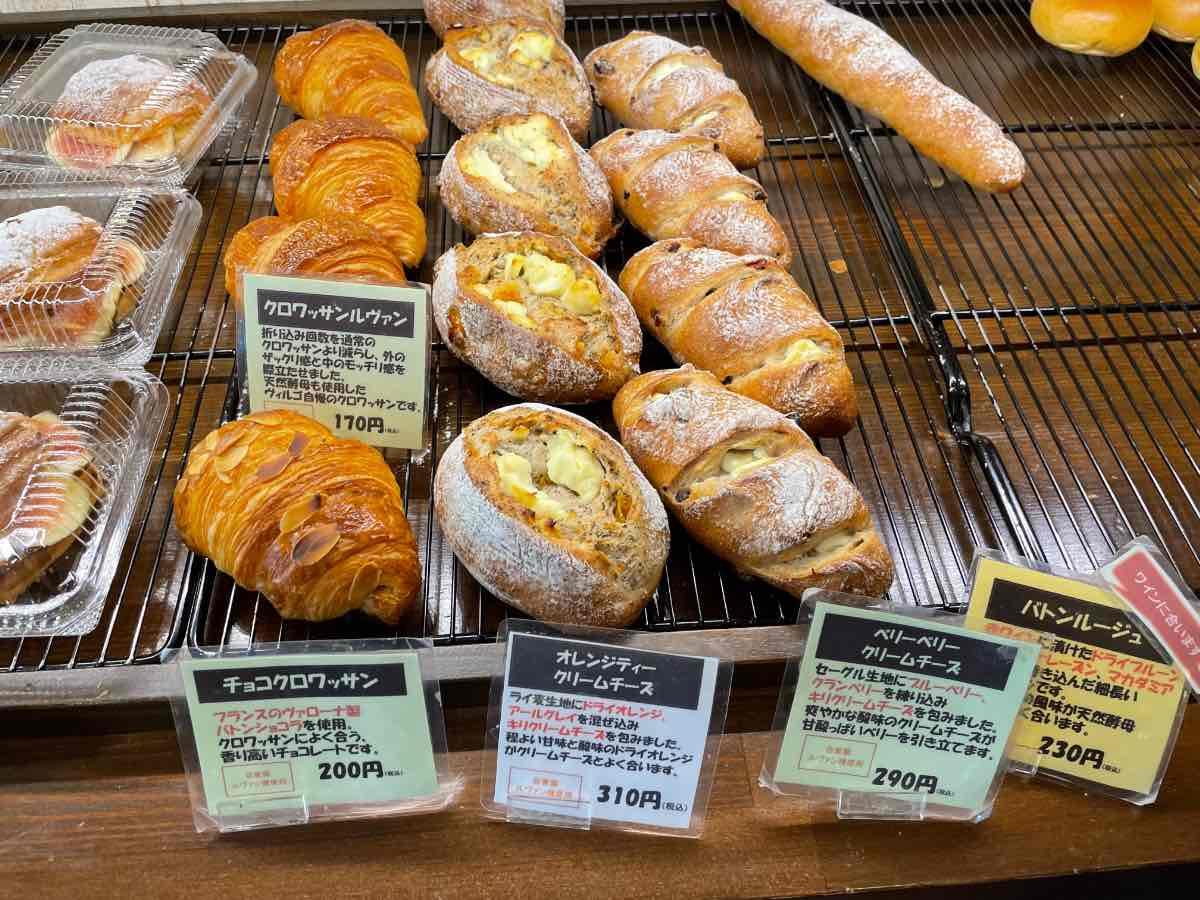 PAN VIRGO ハード系クリームチーズパンなど