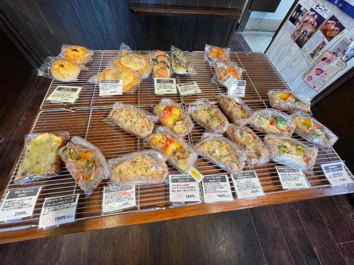 PAN VIRGO 惣菜パン