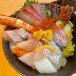 魚彩さくら亭 アイキャッチ
