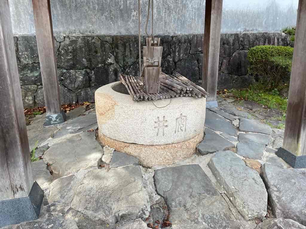 汲心亭 安井の井戸