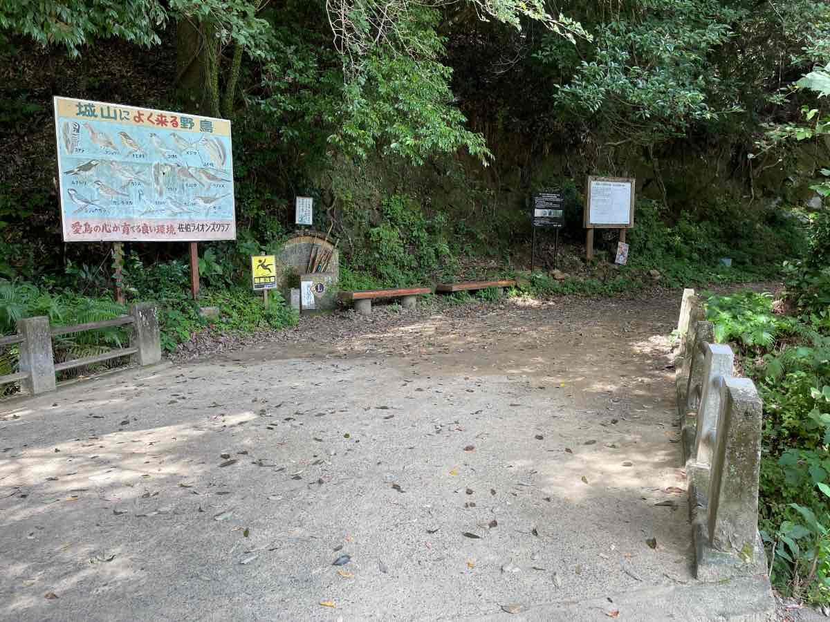佐伯城跡 独歩碑の道