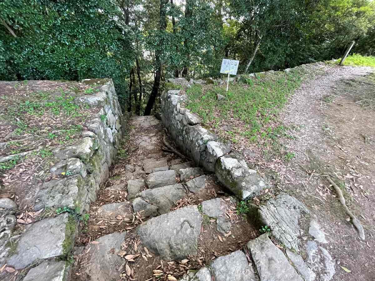 佐伯城跡 若宮の道下り口